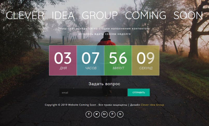 Clever Idea Group