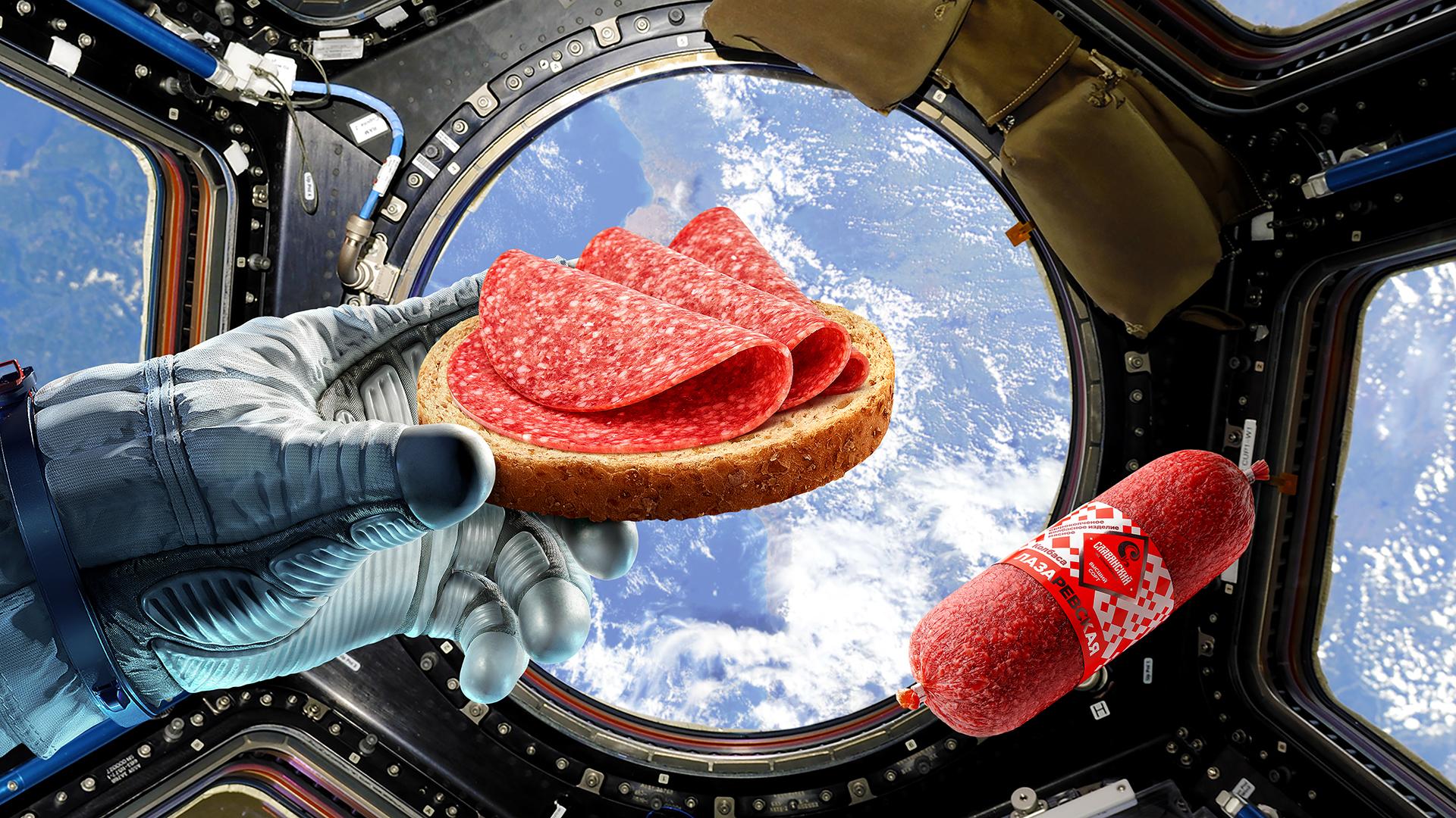V Космический перекус